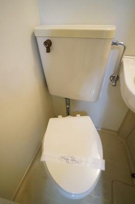 【トイレ】大喜マンション