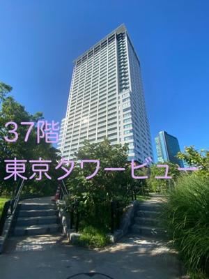 【外観】クロスエアタワー