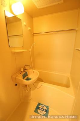 【浴室】スカイコート後楽園第5