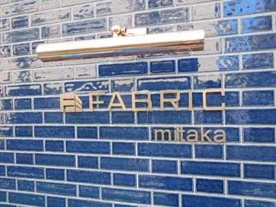 【その他】FABRIC MITAKA