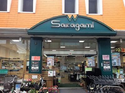 サカガミ 野方店