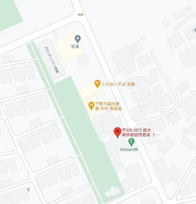 宇都宮市若草1丁目 166.68㎡ 売地