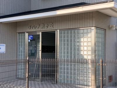 【エントランス】ヴィレヂ泉ヶ丘