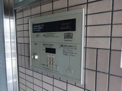 【セキュリティ】ライオンズマンション渋谷本町