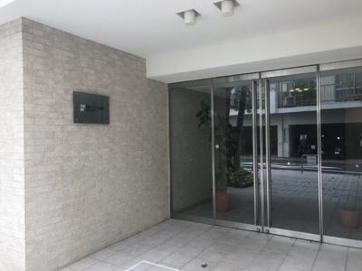 イーリスコート桜上水 三都市アース桜上水店