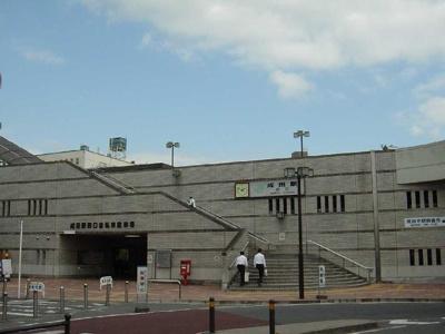 成田駅(JR 成田線)まで1,706m