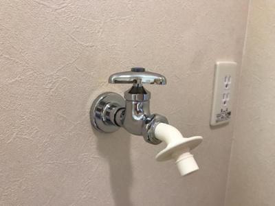 洗濯機水栓