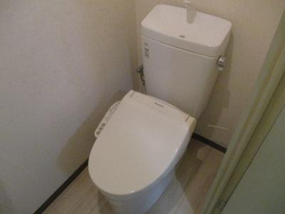 【トイレ】アベニューサザンプラム