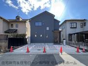 制震+耐震の家リナージュ:三原市明神 住宅性能評価取得物件 限定1棟 の画像