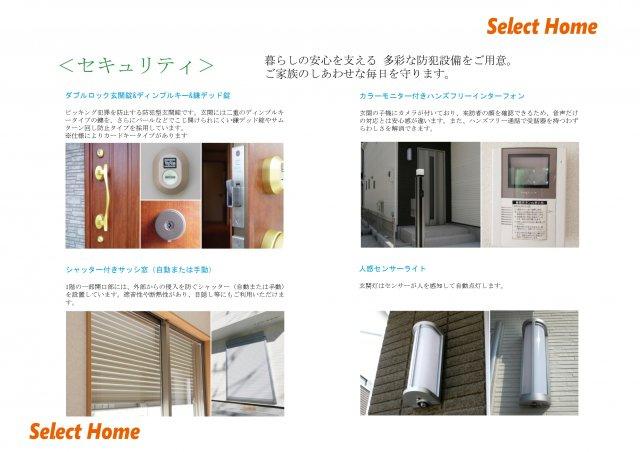 ■美しく機能的な外壁材 機能性を重視したALCパネル仕様と、デザイン性を重視したサイディング仕様の2タイプの外壁をご用意。