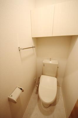 【トイレ】新築 シャルムスリジエ