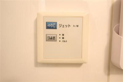 【設備】エルブ南船場