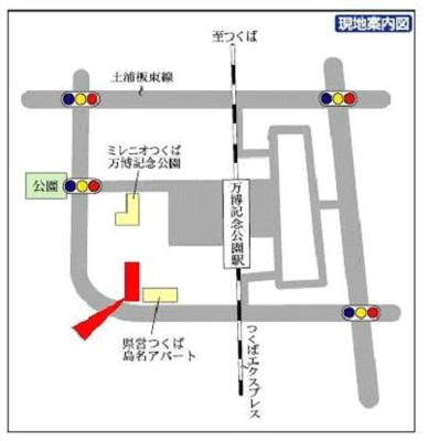 【その他】万博C12駐車場