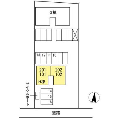【外観】ボヌール羽屋H
