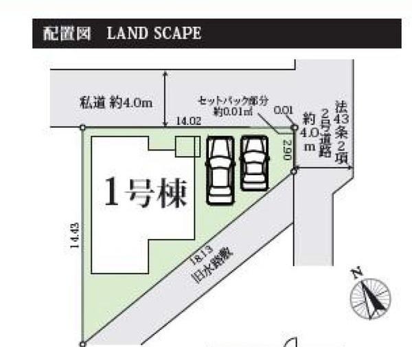 カースペース2台駐車可能です! 車通りも少なく、駐車が苦手な方にも安心。
