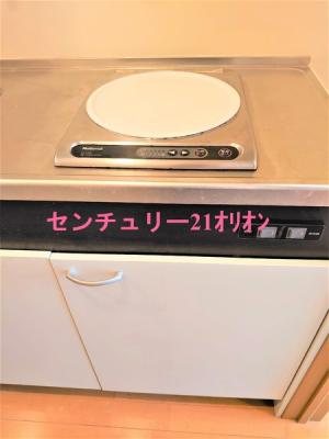 【設備】エスポワールIII