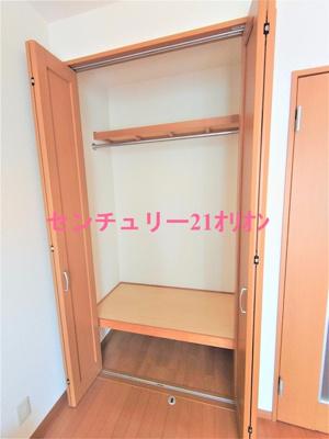【収納】エスポワールIII