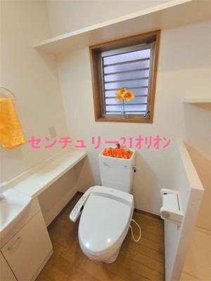 【トイレ】エスポワールIII
