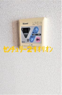 【設備】エスポワールII