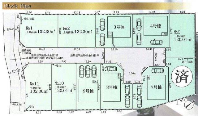 【区画図】青梅市友田町3丁目 新築戸建全5棟