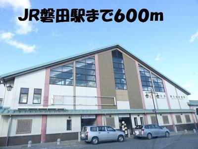 JR磐田駅まで600m