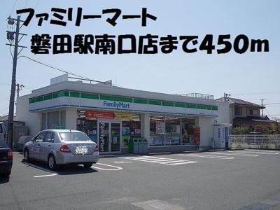 ファミリーマート磐田駅南口店まで450m