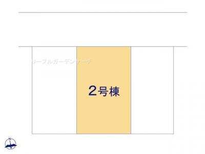【区画図】【新築】リーブルガーデン新発田緑町第2