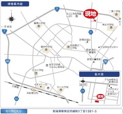 【地図】【新築】リーブルガーデン新発田緑町第2