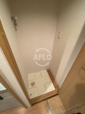 シャルマンフジ阿波座イースト 室内洗濯パン
