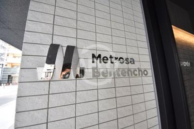 Metrosa弁天町 エントランス