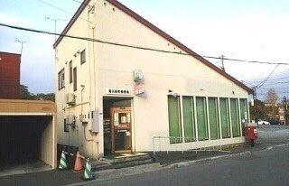 滝川本町郵便局まで700m