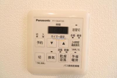 【設備】プラウドフラット新大阪