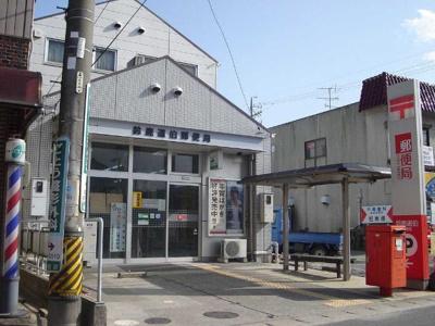 鈴鹿道伯郵便局まで515m