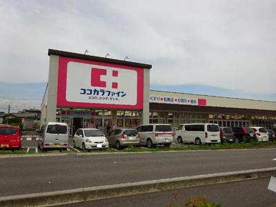 ココカラファイン鈴鹿住吉店まで858m