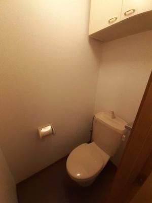 【トイレ】アビタシオン渡B