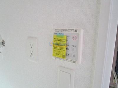 【浴室】セレニテ江坂ルフレ