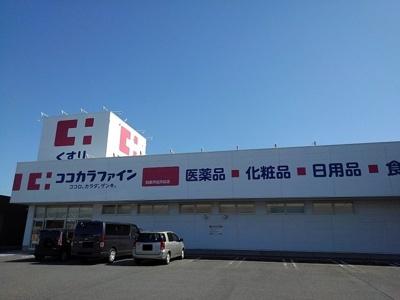ココカラファイン鈴鹿市役所前店まで453m