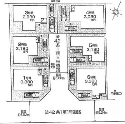 【区画図】本堅田4丁目 分譲6区画 1号地