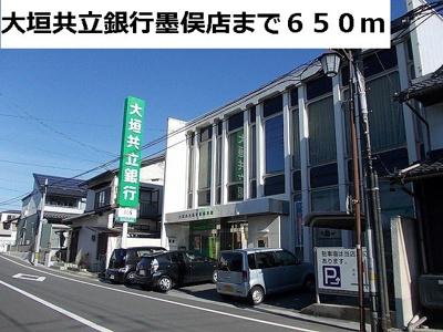 大垣共立銀行まで650m