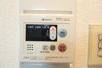 【設備】グランヴィ新大阪