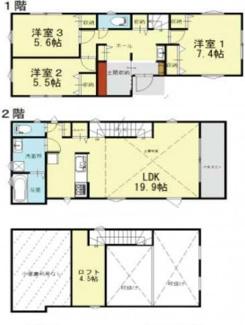 【間取り】寒川町一之宮3丁目 新築戸建 全6棟3号棟