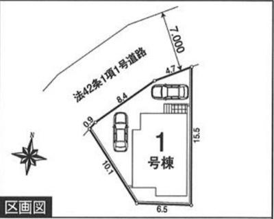 【区画図】清瀬市中里3丁目 全1棟