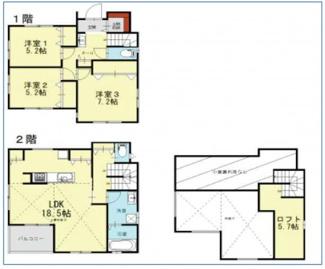 【間取り】寒川町一之宮3丁目 新築戸建 全6棟6号棟