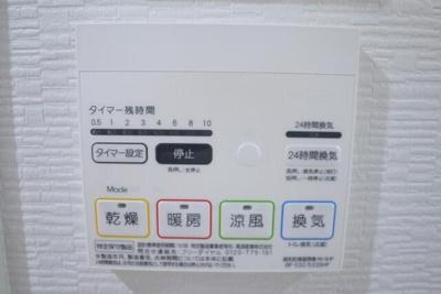 【設備】グラシア蒲田