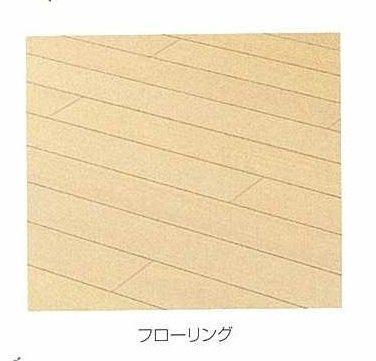 【洋室】ジョリ・シャトー