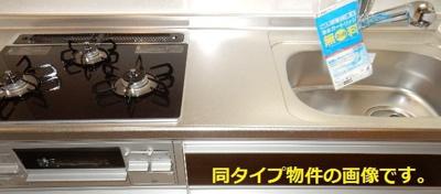 【キッチン】セイバリー西葛西Ⅱ