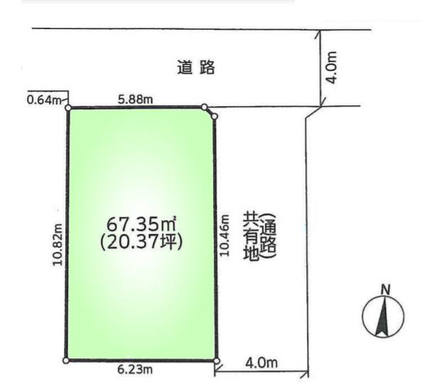 土地面積67.35平米