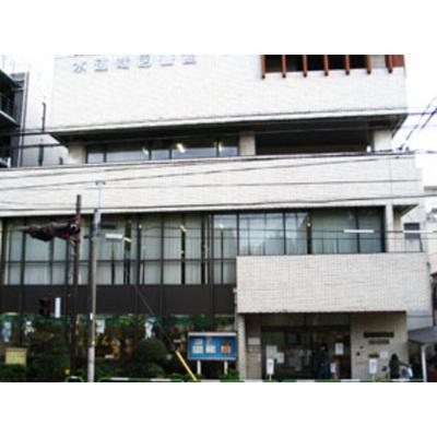 図書館「文京区立水道端図書館まで614m」