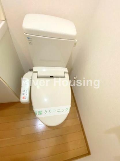 【トイレ】ピラール高円寺