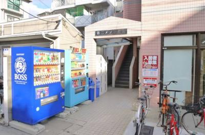 【周辺】第二メゾン荒田